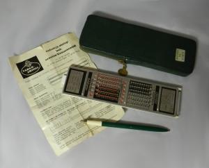 DSCN0253