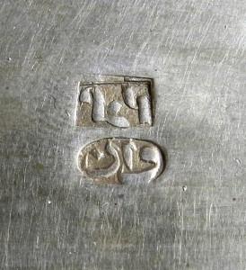 DSCN5728